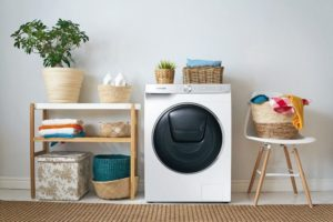 Interior_of_a_real_laundry_room_with_a_washing_machine_at_home